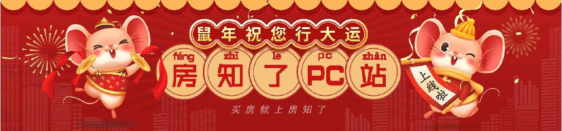 web_pc_banner