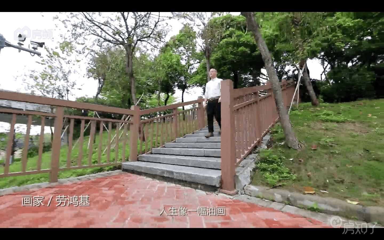 【奥园誉湖湾】楼盘介绍