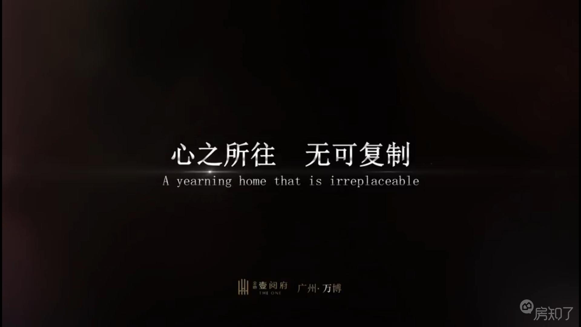 【金地壹阅府】楼盘介绍